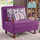 【綠家居】卡薩亞斯 時尚二用絲絨布沙發/沙發床(展開式機能設計)