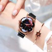 手錶女女士手錶防水時尚2020新款韓版潮流簡約氣質網紅抖音同款女錶【快速出貨】