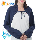 UV100 防曬 抗UV-涼感輕量披肩袖套-女