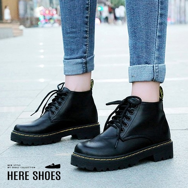 [Here Shoes]41~43加大尺碼馬汀鞋-復古街頭經典百搭英倫風學院馬汀靴厚底短靴─KW118-2
