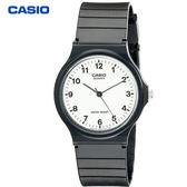 CASIO 數字超薄白面膠帶錶 MQ-24-7B 學生錶/數字錶/軍用錶 台灣公司貨保固1年 名人鐘錶高雄門市