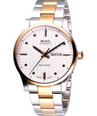 MIDO 美度 Multifort 系列經典機械錶-半金 M0054302203180