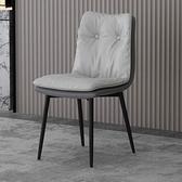 椅子 餐椅家用凳子靠背北歐椅子現代簡約書桌椅輕奢洽談餐廳鐵藝餐桌椅【幸福小屋】