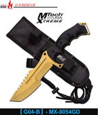 【EMS軍】美國MTECH USA XTREME#戰術軍刀(G04)MX-8054 贈尼龍套