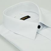 【金‧安德森】白色斜紋黑釦吸排窄版長袖襯衫