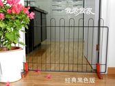 全館免運日本寵物門欄寵物柵欄狗狗圍欄寵物隔離門欄鐵柵欄小型犬閘門HD【新店開張8折促銷】