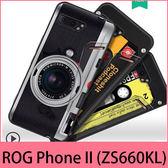 【萌萌噠】ASUS ROG Phone II (ZS660KL) 復古偽裝保護套 全包軟殼 懷舊彩繪 創意新潮 錄音帶手機殼