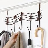 鳳全鐵藝門后創意鋼琴音符掛鉤置物架壁掛衣架 吸盤強力免釘衣掛 NMS創意新品