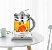 現貨-養生壺家用加厚玻璃多功能燒水壺辦公室全自動煮茶器熱水壺220V-快速出貨4-13 熱賣單品