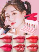 抖音同款口紅小樣套裝持久保濕不易脫色韓國防水學生孕婦唇膏正品