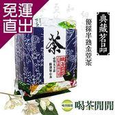 喝茶閒閒 典藏茗品-優採半熟金萱茶1斤共4包【免運直出】