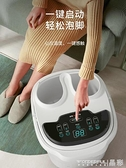泡腳機 南極人泡腳桶足浴盆電動按摩全自動加熱恒溫足療神器機洗腳盆家用 晶彩LX