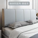 床頭靠枕 床頭靠墊床頭板軟包榻榻米床頭罩...