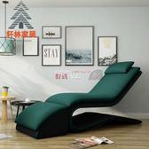 懶人沙發 網紅懶人沙發可睡可躺整裝躺椅公主風房間ins小沙發現代簡約陽台 數碼人生
