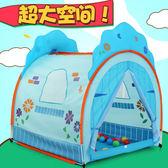 兒童帳篷遊戲屋室內玩具正韓女孩公主房男孩嬰兒寶寶小帳篷家用玩具屋xw