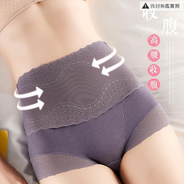 收腹內褲女塑形束腰高腰提臀產后強力薄款【毒家貨源】