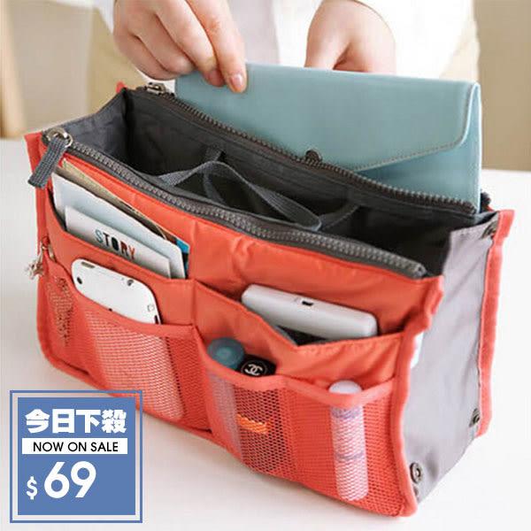 包中包【DIFF】韓國熱銷多功能收納包 化妝包 韓式包中包 收納袋 雙拉鍊雙層超大加厚手提式袋