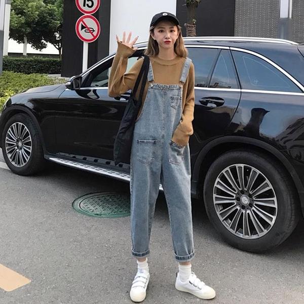 牛仔吊帶褲女韓版寬鬆2020新款秋季洋氣減齡學生可愛褲子潮ins 【元旦狂歡購】