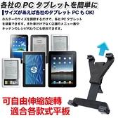 tab a e j s2 s3三星ASUS ZenPad C 7.0 7吋10吋平板支架數位電視支架固定座安卓機吸盤車架