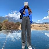 直筒牛仔褲 顯瘦981#高腰顯瘦雙扣牛仔褲女春秋季新款垂感闊腿直筒泫雅拖地褲1F157 依品國際