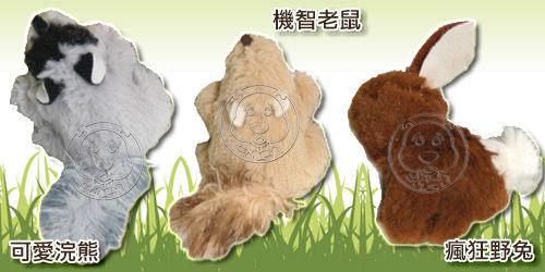 【 培菓平價寵物網】美國 Playn Squeak《狂野森林系列》田野可愛音效玩具