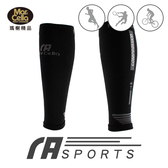瑪榭 透氣壓力小腿套(單支入) 台灣製