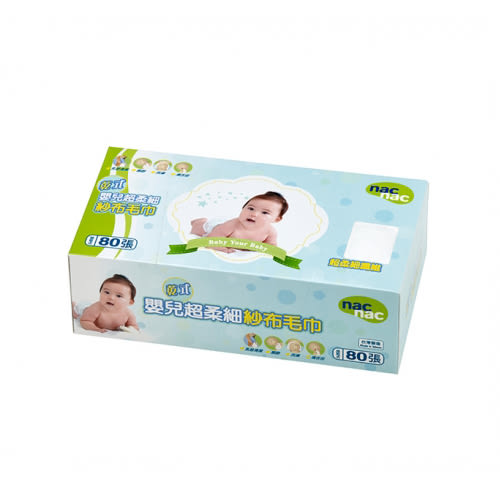 nac nac - 嬰兒乾式紗布毛巾80抽