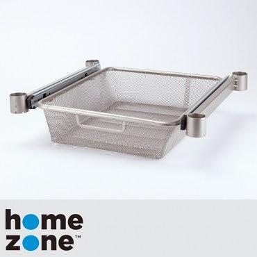 Home Zone 淺抽網籃