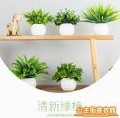 仿真花尤加利葉仿真花綠植假花塑料花小盆栽客廳擺設裝飾花餐桌室內擺件
