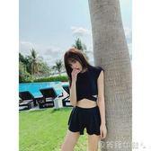 游泳衣女2019新款爆款分體短袖高腰保守遮肚顯瘦韓國溫泉ins風性感 貝芙莉