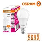 歐司朗12W LED超廣角LED燈泡-節能版-10入組自然光
