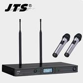 JTS R-2K/R-2TH UHF PLL 雙頻道麥克風【免運+公司貨保固】