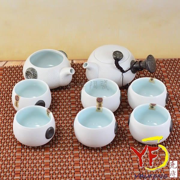 ★堯峰陶瓷★茶具系列 雪花釉急需壺茶具組 一壺六杯+茶海 禮盒