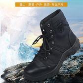 特種兵越野跑鞋防水耐磨休閒徒步鞋爬山鞋女 ☸mousika