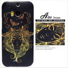 3D 客製 維納斯 鹿角 蝴蝶 銀河 HTC One M7 M8 M9 M9+ M9Plus 10 A9 Desire 816 820 826 828 626 LG G4 Stylus G5 手機殼