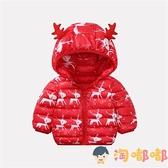 嬰兒棉衣兒童棉服男女童裝寶寶衣服加厚棉襖外套【淘嘟嘟】