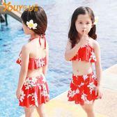 兒童泳衣 女童女孩寶寶比基尼套裝嬰幼兒分體小中大童游泳衣裝