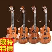烏克麗麗ukulele-23吋沙比利合板可愛圖案四弦琴樂器4款69x20【時尚巴黎】