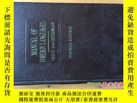 二手書博民逛書店Manual罕見of Foreign Languages; Fo
