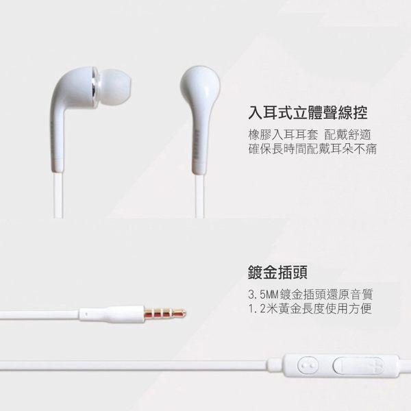 [24H 現貨快出] 多品牌通用耳機 通用很多品牌的 耳機 iphone 6s 7/8/ix/ xs mas note