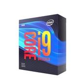 Intel Core i9-9900KF 無內顯 無風扇 中央處理器 CPU