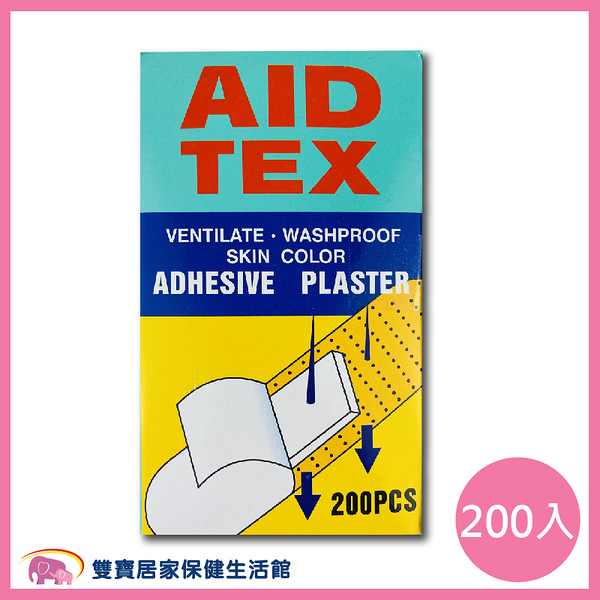 AID TEX 好貼繃-200入 OK繃 膚色