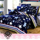 《星星之夜》百貨專櫃精品薄床包組 100%MIT台製舒柔棉-雙人(5*6.2尺)