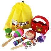 寶寶搖鈴玩具手搖鈴套裝組合玩具沙錘撥浪鼓木質嬰兒玩具 薔薇時尚