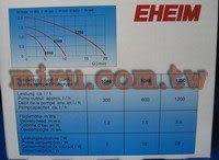 【西高地水族坊】德國伊罕EHEIM 1250水陸兩用馬達(公司貨)(保固二年)