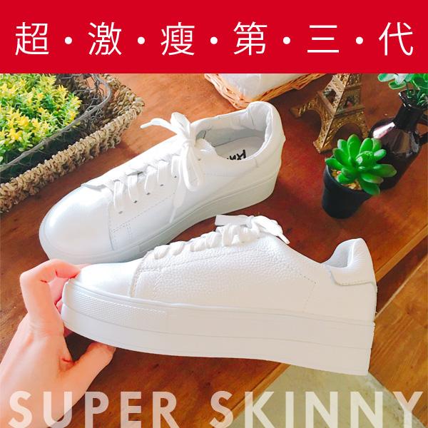 Ann'S激瘦第三代!!!全真牛皮休閒綁帶厚底小白鞋