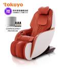 ⦿超贈點五倍送⦿ tokuyo mini 玩美椅 Pro TC-296(皮革五年保固)~送伊聖詩雨林香氛機+精油組(市價$5320)
