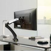 螢幕架 NB新品液晶顯示器底座電腦屏架子桌面萬向伸縮支架無孔屏掛架F100【快速出貨中秋節八折】