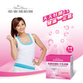 【 金車補給園】乳酸活菌粉+半乳寡糖(草莓口味)30包