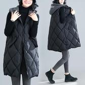 大碼外套 羊羔毛馬甲女外穿寬松冬裝2020新款中長款馬夾外套